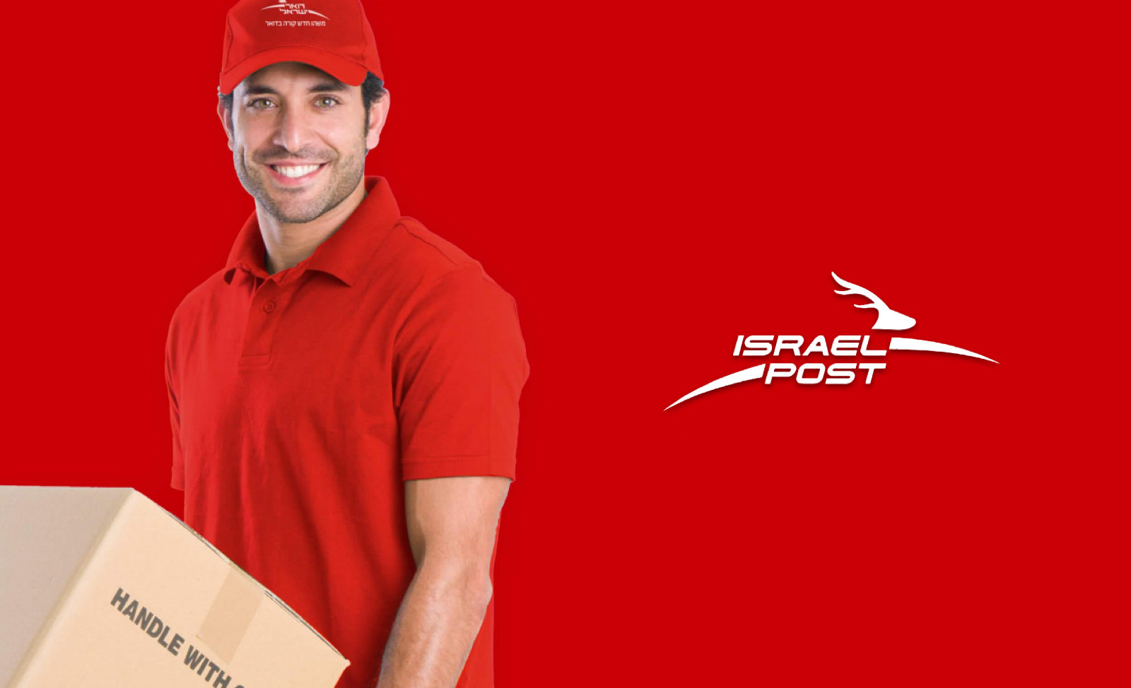 Learn how the Israeli post company multiplied their app installations by 700% and improved their whole offline & online user experience.